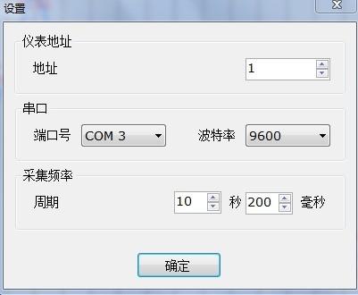 485调试界面